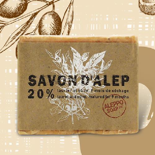 《阿勒坡》手工古皂-200g(20%月桂油)