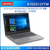 《Lenovo 聯想》IdeaPad 330 15.6吋筆電 (i5-8250U/4G/1TB/MX150-2G/NOS)81DE012YTW $17990