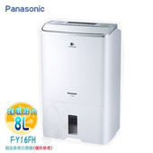 《Panasonic 國際牌》送保溫後背包★8公升智慧節能清淨除濕機F-Y16FH