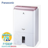 《Panasonic 國際牌》12公升智慧節能清淨除濕機F-Y24EXP
