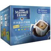 《麥斯威爾》手沖濾掛咖啡藍山風味(100g)