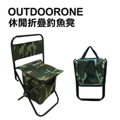 《OUTDOORONE》休閒折疊釣魚凳 戶外折疊烤肉椅 手提童軍椅小椅凳 背包椅(迷彩)