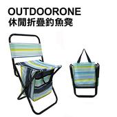 《OUTDOORONE》休閒折疊釣魚凳 戶外折疊烤肉椅 手提童軍椅小椅凳 背包椅(條紋)