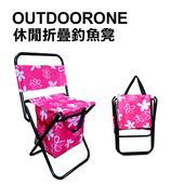 《OUTDOORONE》休閒折疊釣魚凳 戶外折疊烤肉椅 手提童軍椅小椅凳 背包椅(粉色)