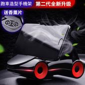 第二代香薰車用360度旋轉手機支架(黑色)