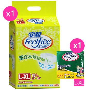 《安親買就送》漢方草本成人紙尿褲L-XL 13片/包(送活力褲試用包/片L-XL)