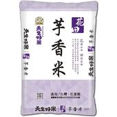 《天生好米》山田芋香米4kg(CNS二等)