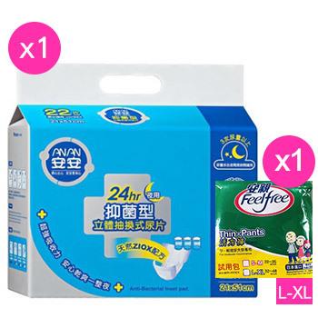 《安安買就送》抽換式尿片-夜用型 22片/包(送活力褲試用包/片L-XL)