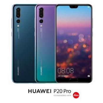 《HUAWEI》P20 Pro│6.1吋徠卡三鏡頭智慧型手機(6G/128G)(寶石藍)