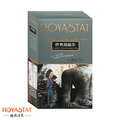 《ROYASTAT 优品洋光》經典錫蘭茶三角立體茶包(12入)