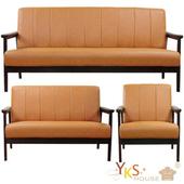 《YKSHOUSE》奈良木作1+2+3人座沙發組(四色可選) 加贈小椅凳一入(紅色)