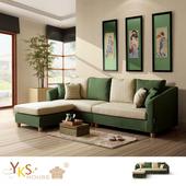 《YKSHOUSE》綠野L型布沙發-獨立筒版 加贈玻璃茶几一入