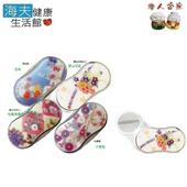 《老人當家 海夫》東京企劃販賣 和風輕巧 收納式 放大鏡(小菊紫)