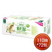 《舒潔》清新綠茶拉拉抽取式衛生紙(110抽x12包x6串)