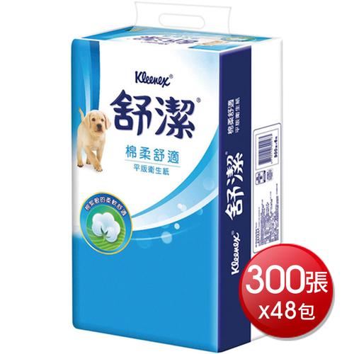 舒潔 平版衛生紙(300張*6包*8串)