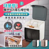 《FJ》大容量雙層碗盤瀝水架(廚房必備)白黑色