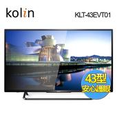 《歌林KOLIN》43型FHD液晶顯示器+視訊盒KLT-43EVT01(送基本安裝)