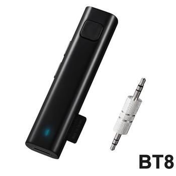 SOYES 可翻譯藍牙音源接收器BT8(黑色)