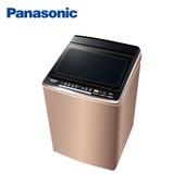 《Panasonic 國際牌》15公斤 直立式 變頻洗衣機 NA-V150GB-PN 玫瑰金(NA-V150GB-PN)