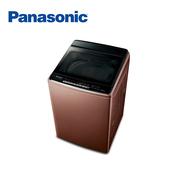 《Panasonic 國際牌》17公斤 直立式 變頻洗衣機 NA-V170GB-T 晶燦棕(NA-V170GB-T)