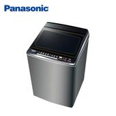 《Panasonic 國際牌》15公斤 直立式 變頻洗衣機 NA-V150GBS-S 不銹鋼(NA-V150GBS-S)