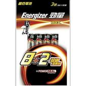 《勁量》鹼性電池3號電池8+2入