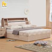 《ASSARI》本田房間組二件(床箱+床底)單大3.5尺(胡桃)