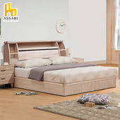 《ASSARI》本田房間組二件(床箱+6分床底)單大3.5尺(胡桃)