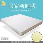 《ASSARI》日式高彈力冬夏兩用彈簧床墊(單人3尺)