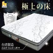 《ASSARI》奧斯卡2cm乳膠天絲蜂巢獨立筒床墊(單人3尺)