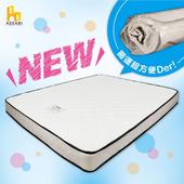 《ASSARI》釋壓16cm高回彈捲包彈簧床墊(單大3.5尺)