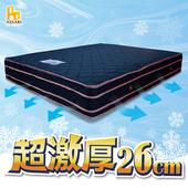 《ASSARI》布藍達加厚四線6D全透氣獨立筒床墊(雙大6尺)