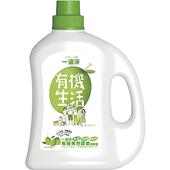 《一滴淨》有機天然酵素防蹣洗衣露 苦楝子精粹(2000ml)