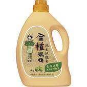 《全植媽媽》洗衣液體皂(檀香)(1800g)