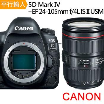 《Canon》EOS 5D Mark IV+24-105mm II 單鏡組*(中文平輸)-送64G電池雙鏡包航空鋁合金腳架拭鏡筆大清潔組硬保貼