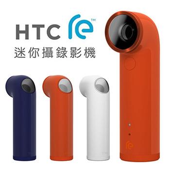 《HTC 宏達電》RE 迷你攝錄影機(E610)(橘色)