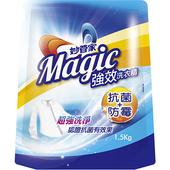 《妙管家》強效洗衣精補充包-抗菌防霉(1.5kg)