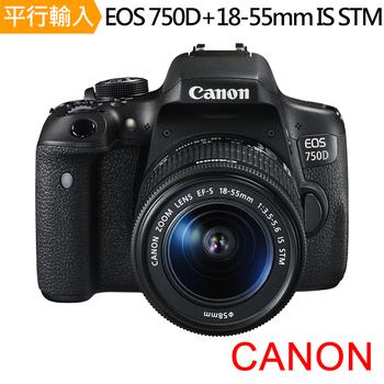 《CANON》EOS 750D+18-55mm 單鏡組*(中文平輸)-送64G鋰電池座充雙鏡包航空鋁合金腳架減壓背帶拭鏡筆強力清潔組硬式保護貼(黑色)