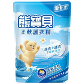 《熊寶貝》柔軟護衣精補充包-1840ML沁藍海洋香