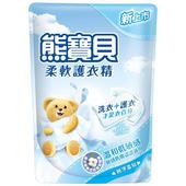 《熊寶貝》柔軟護衣精補充包-1840ML(純淨溫和)