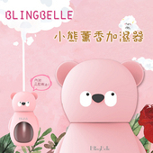 《BLINGBELLE》小熊薰香加濕器粉色 $799