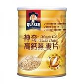 《桂格》神奇高鈣燕麥片(700g/罐)