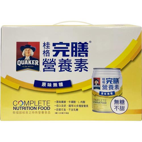 桂格 完膳營養素 原味無糖(250MLx8入)