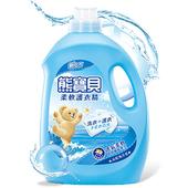 《熊寶貝》柔軟護衣精-3200ML(沁藍海洋香)