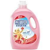 《熊寶貝》柔軟護衣精-3200ML(玫瑰甜心香)