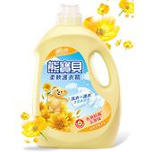 《熊寶貝》柔軟護衣精-3200ML(陽光馨香)