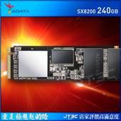 《ADATA 威剛》XPG SX8200 240G 240GB M.2 2280 PCIe SSD 固態硬碟/(五年保)(SX8200 240G)