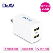 《NDRAV》【Dr.AV】2.4急速智能USB充電器(USB-245i)(2.4急速智能USB充電器(USB-245i))