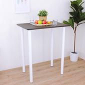 《頂堅》深60x寬80x高98/公分-高腳桌/吧台桌/洽談桌/餐桌(二色可選)(深胡桃木色)