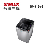 《SANLUX台灣三洋》11公斤變頻單槽洗衣機SW-11DVG(原廠公司貨)(SW-11DVG)